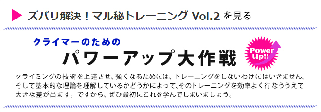2016_09_easy_link02