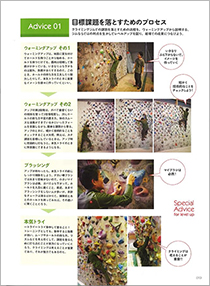 20150422_news_cj3
