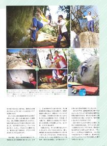 20150422_news_cj6