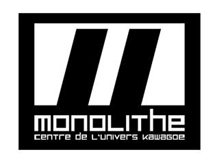 20150916_news_mono4