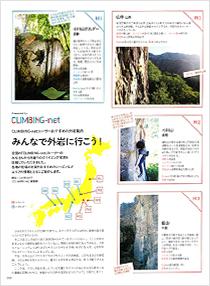 20160510_news_cj01