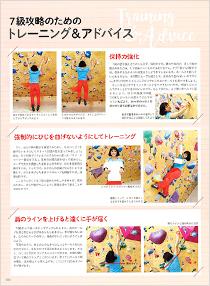 20160510_news_cj08
