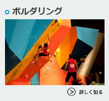 olympic_sportclimbing21