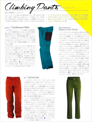 20161205_news_rs074_03