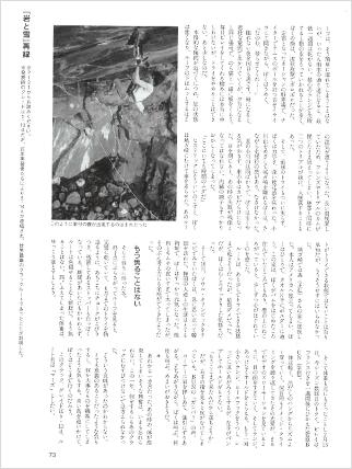 20161205_news_rs074_08jpg