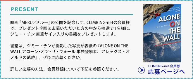 20161226_news_meru04