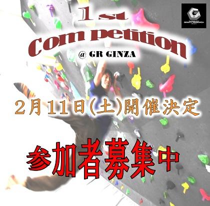 news_ginza_170127
