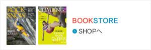 bookstore_201712